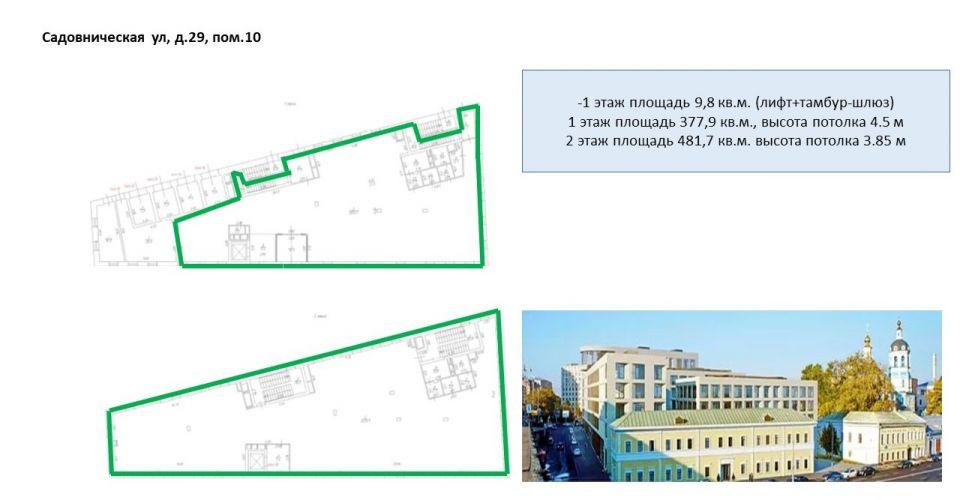 ПСН в нежилом здании «Здание Садовническая 29», 869,4 м2 за 250 000 317 руб.