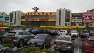 Аренда торговых помещений в ТЦ «Александр Лэнд» в районе Бибирево