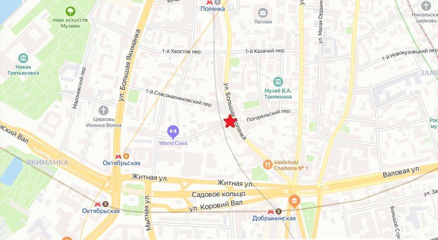 Продажа ПСН в ЖК «ЖК Полянка 44» в Москве