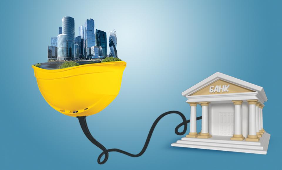 Кризисная ипотека: какой выбрать банк в 2020 году