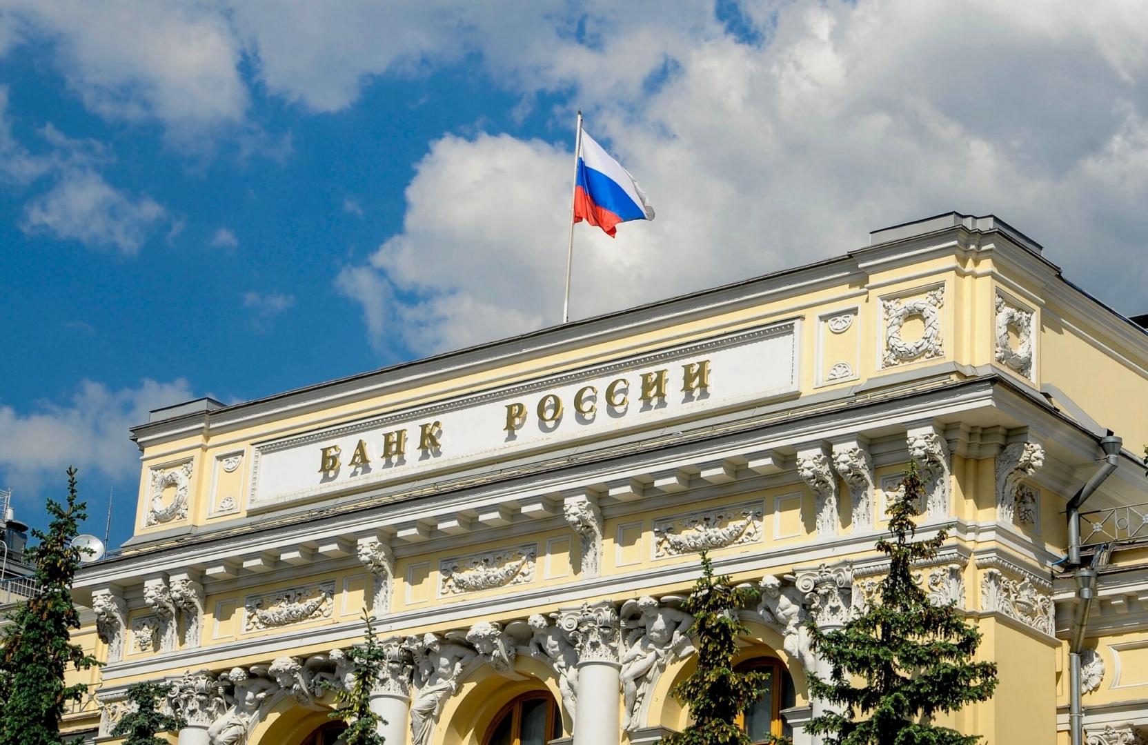 ЦБ РФ повысил ключевую ставку до 6,5% годовых