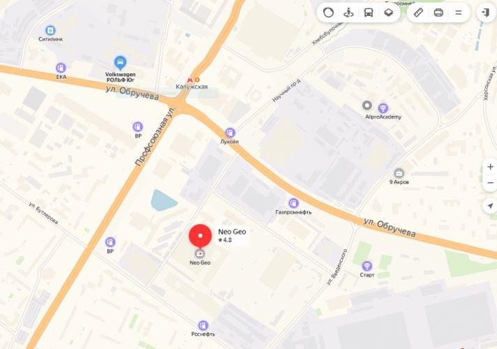 Продажа офиса в бизнес-центре «Neo Geo» в районе Коньково