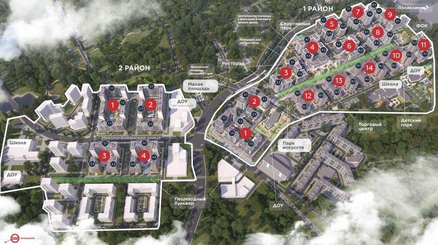 Продажа коммерческой недвижимости в ЖК «Испанские кварталы»
