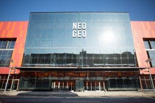 Продажа офисов в бизнес-центре «NEO GEO» в Москве