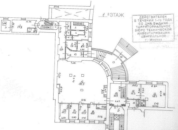 ПСН в нежилом здании «Мясницкая 43с3(здание банк)», 1331,4 м2 за 287 999 128 руб.
