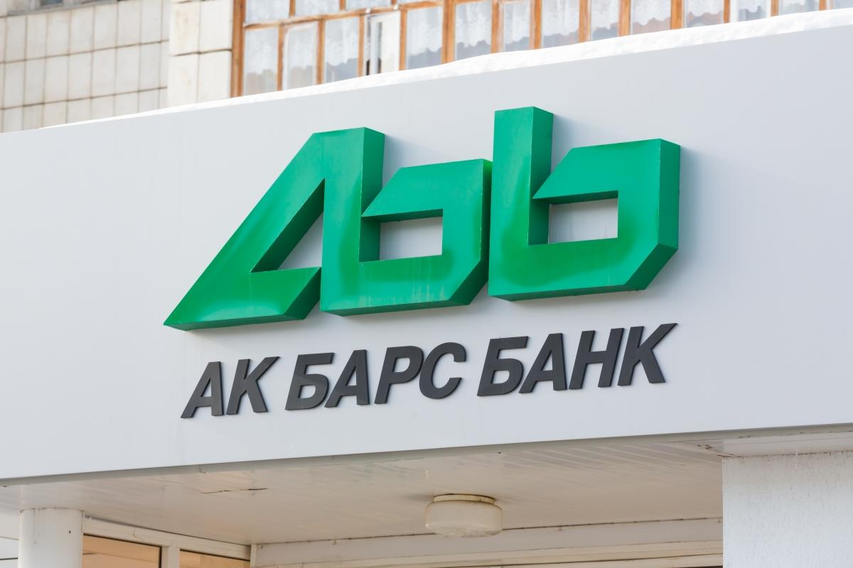 АК Барс Банк аккредитовал мкр. Красногорский