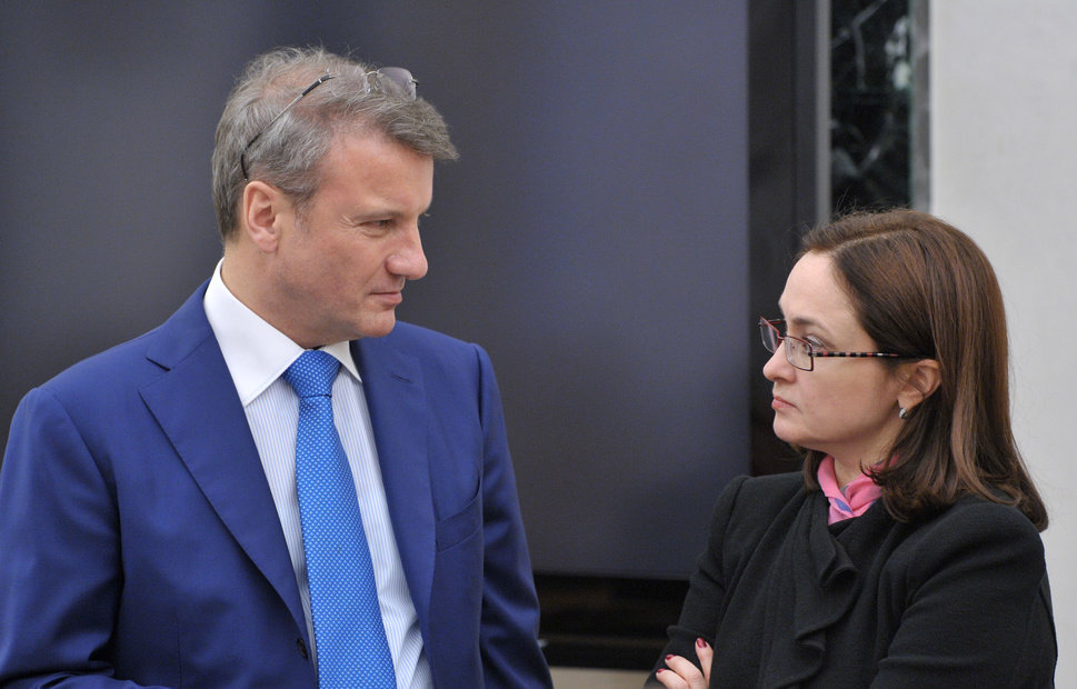 Банки РФ просят продлить льготную ипотеку под 6,5%