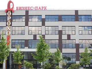 Продажа офисов в бизнес-парке «Дорохоff» в районе Очаково-Матвеевское