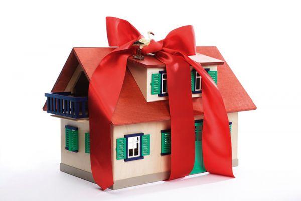 НДВ: Ипотека с господдержкой и привлекательной ставкой от банка ВТБ