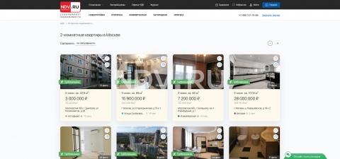 Продажа квартиры online!