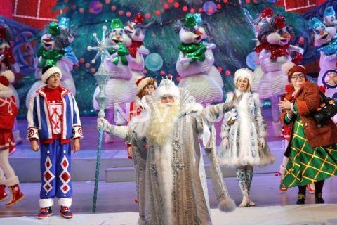 Дед Мороз, Конь Педальный, Снежная Королёва и новогодние приключения