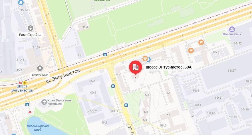 Аренда ПСН в особняке «Особняк в Перово» в Москве