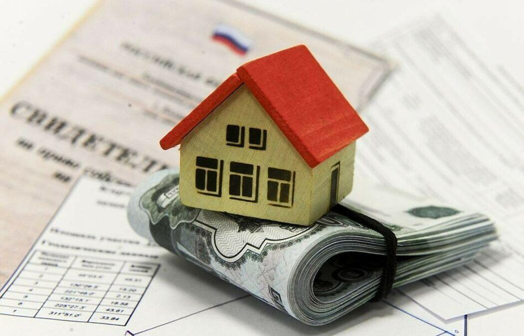 купля продажа недвижимости налоги