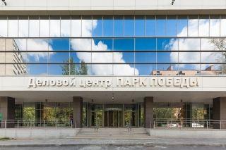 Продажа офисов в бизнес-центре «Парк Победы» в Москве