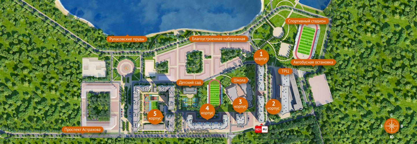 Продажа торгового помещения в ЖК «Лидер Парк Мытищи» в городе Мытищи