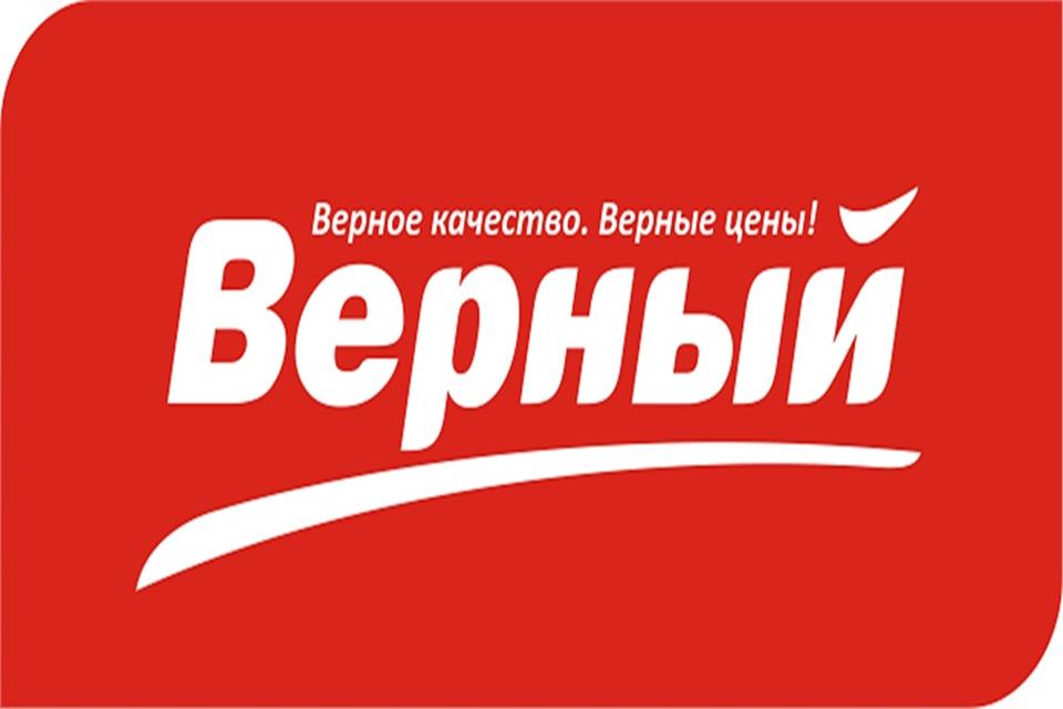 «Верный» пришел в Красногорский