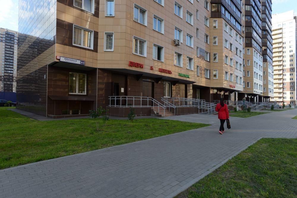 Коммерческая недвижимость новокосино 2 купить Аренда офиса 40 кв Белогорская 1-я улица