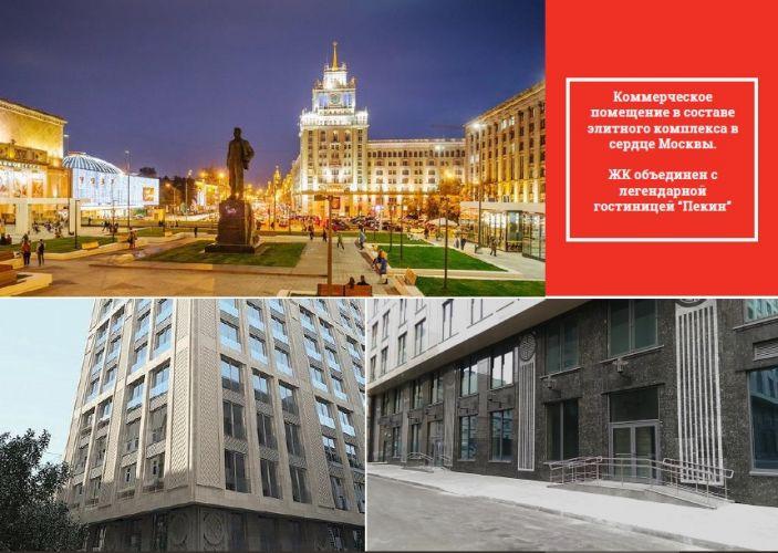 Продажа ПСН в нежилом здании «ЖК Сады Пекина» в районе Пресненский