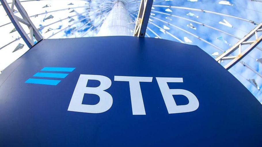 ВТБ понизил ипотечную ставку до 6,1%!