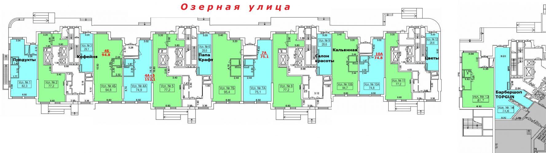 Аренда коммерческой недвижимости в ЖК «О7» в районе Очаково-Матвеевское