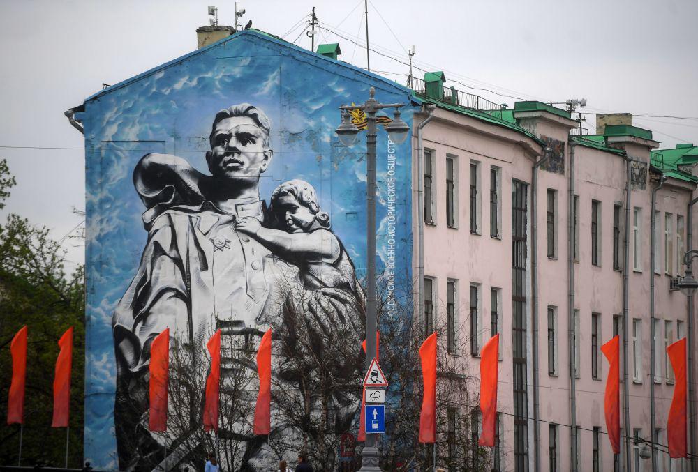 Улицы Победы: Истории великих имен о которых мы никогда не забудем
