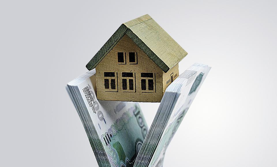Как можно сэкономить на ипотеке сегодня?