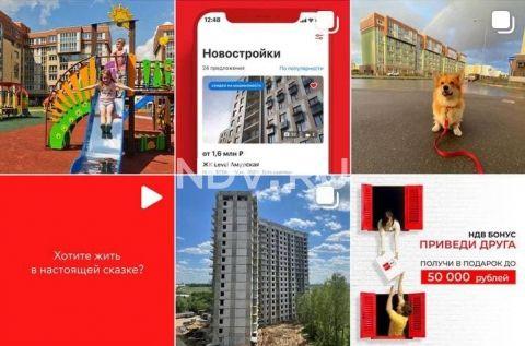 ТОП-7 правил по выбору агентства недвижимости