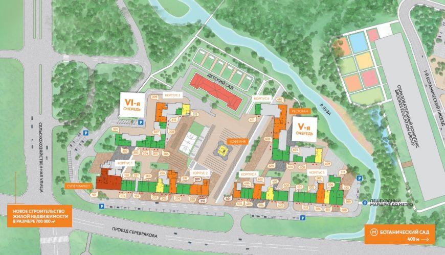 Продажа ПСН в ЖК «LIFE Ботанический Сад-2» в районе Свиблово