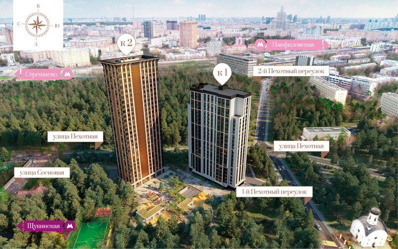 Продажа ПСН в ЖК «Тренд» в Москве