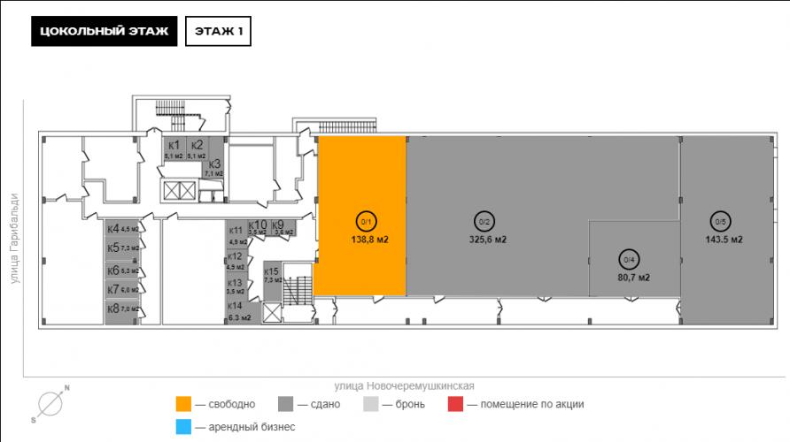 Торговое помещение «Комплекс апартаментов VIVALDI», 138,8 м2 за 173 500 руб.