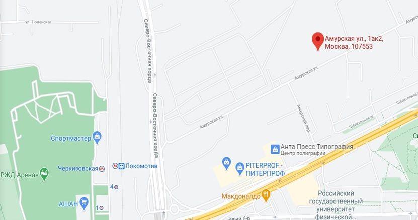 Аренда коммерческой недвижимости в ЖК «Level Амурская» в Москве