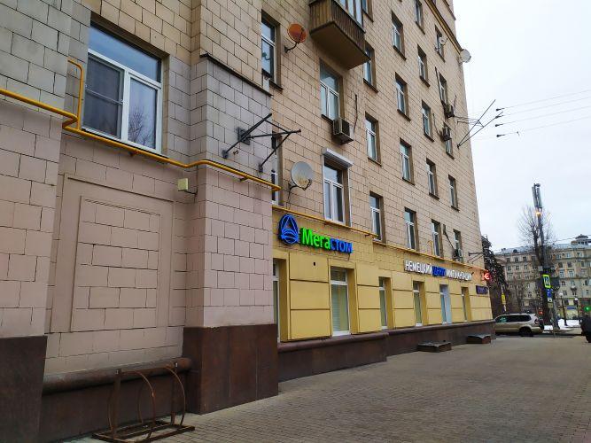 Продажа ПСН в жилом доме в Москве