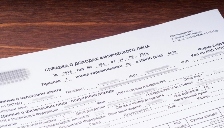 Деньги в долг у частного лица номера телефонов москва