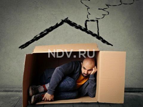 Остаться без жилья: за что могут отобрать квартиру и как этого не допустить