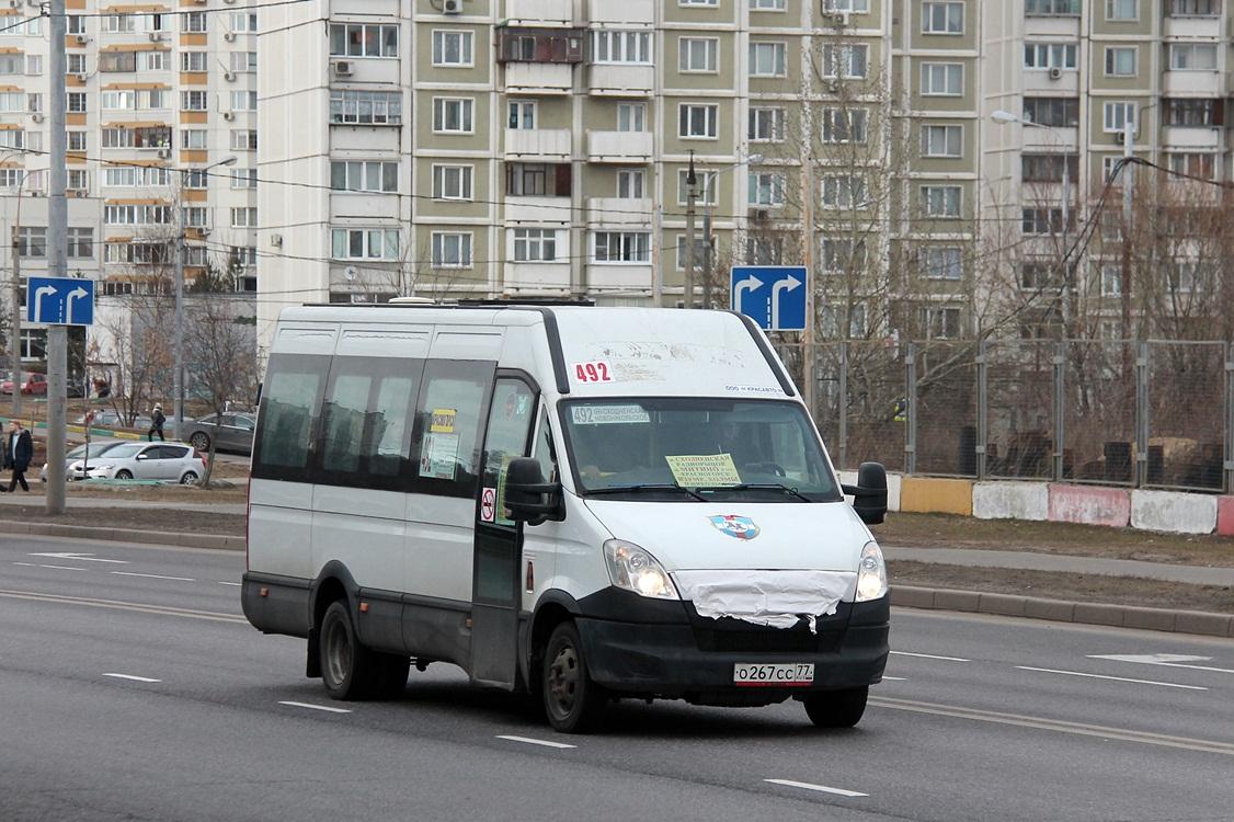 В мкр. Красногорский появился новый маршрут