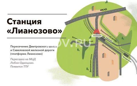 Закольцованная Москва