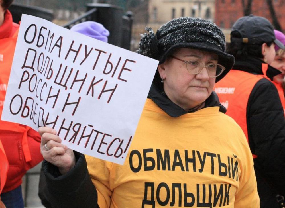 Москва создаст фонд защиты дольщиков